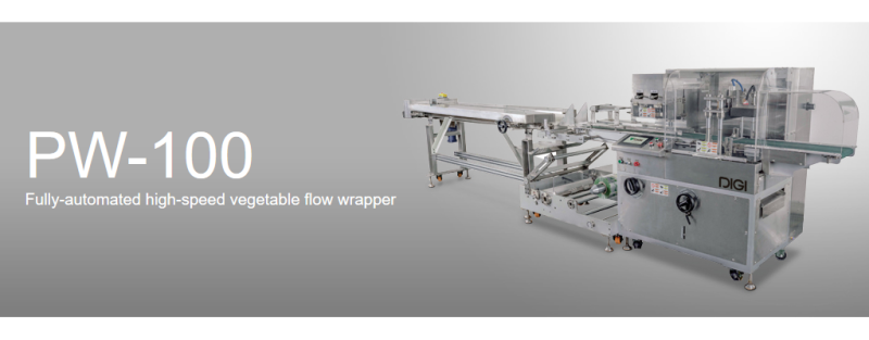 PW-100 - New Fully-automated high-speed vegetable Flow Wrapper from Digi Europe Ltd