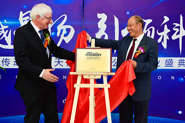 ANCA Motion Opens new branch in Tianjin, China